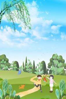 创意春季踏青自然风景合成背景