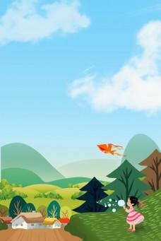 创意卡通春季踏青自然风景合成背景