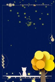 夜晚猫猫和星空边框