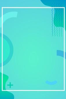 蓝绿色创意几何边框