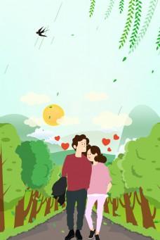 创意简约卡通春季自然风景合成背景
