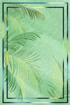 春天绿色棕榈叶边框