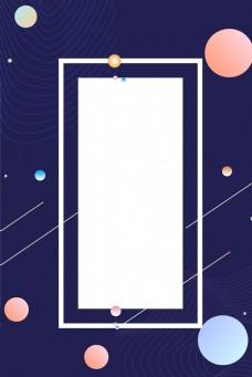 波普圆线简单方形边框