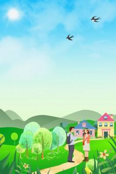 创意卡通自然风景踏青背景合成