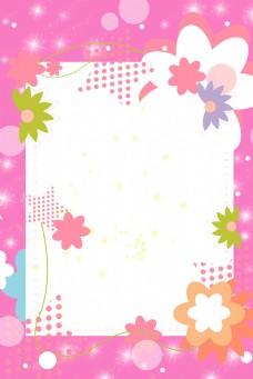 粉色矢量手绘花纹边框