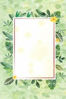 春季绿色花叶边框电商淘宝背景H5