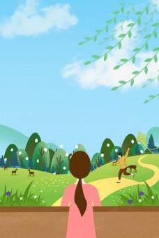 创意春季踏青自然风景背景合成