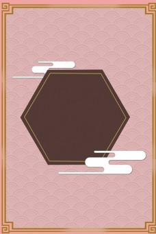 韩国传统经典图案六边形边框底纹