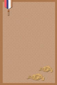 韩国传统复古图案祥云边框底纹