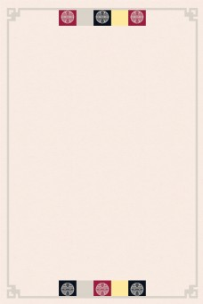 复古素雅韩国经典传统图案边框