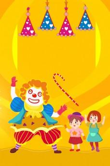 黄色卡通愚人节促销海报