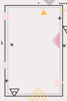 孟菲斯几何线条边框大气背景海报