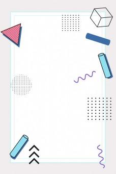 简约大气孟菲斯几何线条边框背景海报