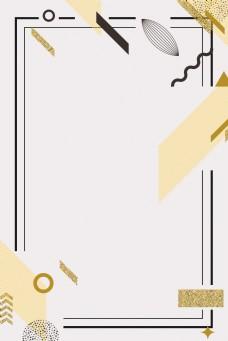 简约扁平几何图形线条边框背景海报