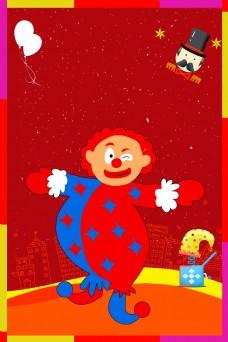 卡通欢乐愚人节插画海报