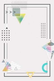简约几何线条边框大气背景海报