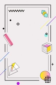 几何简约线条边框大气背景海报