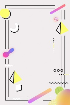 简约大气几何线条边框不规则图形背景海报