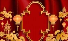 新春年会舞台背景板