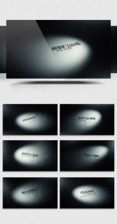 黑色大气商业栏目包装视频模板