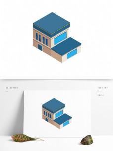 卡通可爱风格房屋建筑元素
