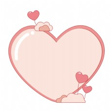 清新卡通手绘心形边框