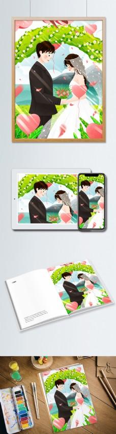 清新唯美结婚进行时婚礼场景插画