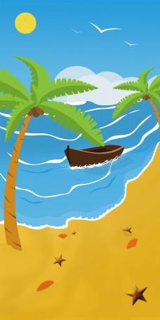 原创阳光沙滩悠悠夏日