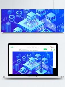 大气蓝色扁平化建筑插画背景
