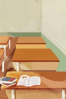 手绘教室黑板课桌海报背景