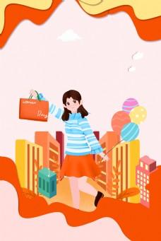 38女人节女神节妇女节海报
