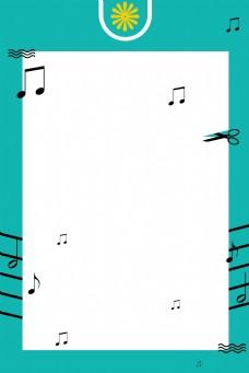 音乐教室传单招聘海报背景