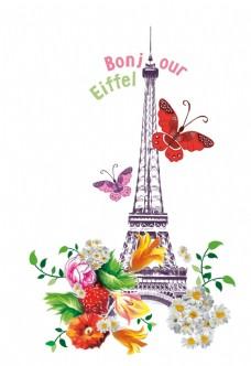 蝴蝶花卉铁塔