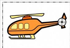 卡通直升机