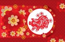 猪年剪纸花朵背景
