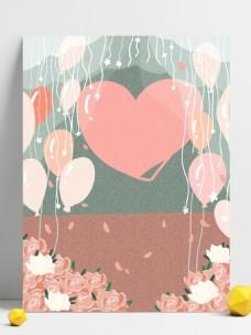浪漫粉色情人节促销背景设计