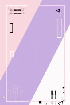 文艺大气简约几何图形线条边框背景