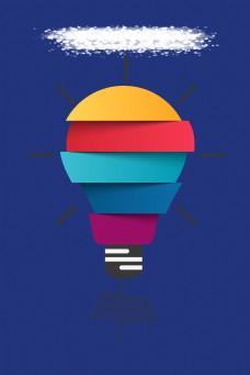 蓝色背景彩色灯泡创新图