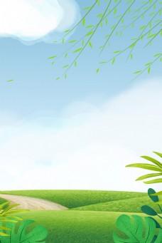 春分蓝色广告背景