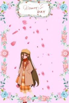 花朵下的女孩少女节海报背景图