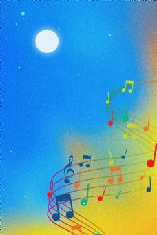 蓝色月色下的音符渐变磨砂背景