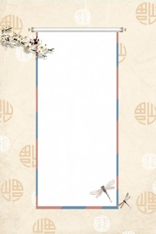 韩国传统经典图案卷轴