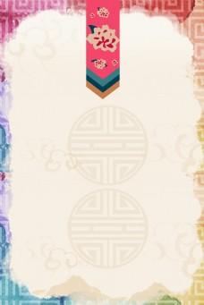 韩国传统图案撕裂纸纹边框