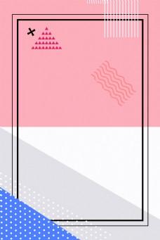 简约扁平几何线条边框背景海报