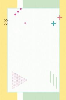 几何图形线条边框简约小清新背景