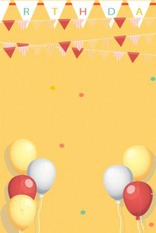 愚人节气球卡通广告背景