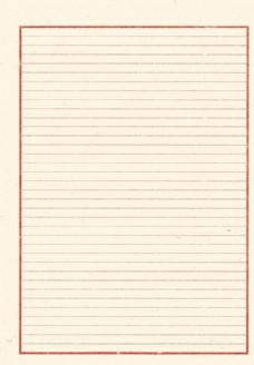 钢笔书法书写练习纸矢量