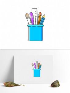 扁平矢量插画学习文具笔筒