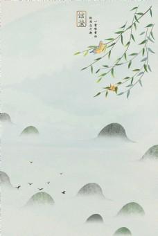 水墨风简约春分惊蛰节气背景海报