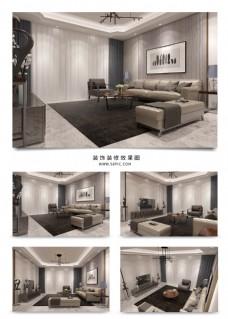 现代简约素色客厅效果图模型